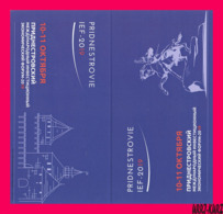 TRANSNISTRIA 2019 International Investment Economic Forum Industrial Enterprises Of PMR Booklet - Factories & Industries