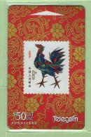New Zealand - 1993 Year Of The Rooster $50 - NZ-D-1 - Mint - Nuova Zelanda