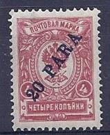 190032220  RUSIA  LEVANTE  YVERT   Nº  29  **/MNH - Levant