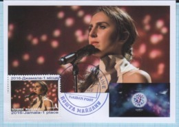 UKRAINE Maidan Post. Maxi Card Country At Eurovision Song Contest Stockholm Sweden 2016 Jamala. 2017 - Ucraina