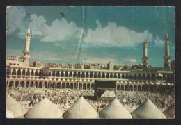Saudi Arabia Old Picture Postcard Aerial View Holy Mosque Ka'aba Mecca Islamic View Card General Stores Dubai - Saudi Arabia