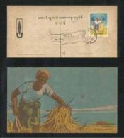 Burma 1966 Peasants First Day Used Picture Postcard - Burma (...-1947)