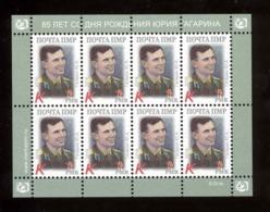 Transnistria 2019  Space  Gagarin Standart Sheetlet** MNH (8 Stamps) - Moldova