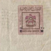United Arab Emirates UAE 1976 SURCHARGE Value Overprint On Aerogramme Cover - United Arab Emirates