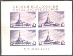 7388  Russia 1937 - Yv B 2 - No Gum - 8,75 (18) - Neufs