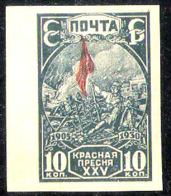 7387  Russia Yv 459B - Hinged - 1,50 (6) - 1923-1991 URSS
