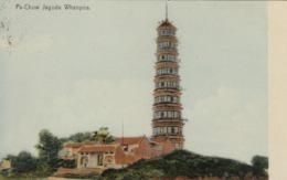 China , 1908 ; Pa-Chow Jagoda Whanpoa - Cina (Hong Kong)
