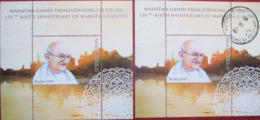 UZBEKISTAN  2019  M. Gandhi  2 S/S  Used +MNH - Usbekistan
