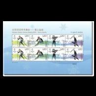 2018-32 CHINA BEIJING WINTER OLYMPIC GAME SNOW SPORTS SHEETLET - Winter 2022: Peking