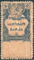 Democratic Georgia DRG 1919 Revenue 3 Rub. Fiscal Tax Stempelmarke Russia Georgien Géorgie Russie - Georgia