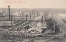 Russia , 00-10s ; Factory #1 - Russia