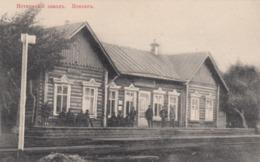 Russia , 00-10s ; Train Station - Russia