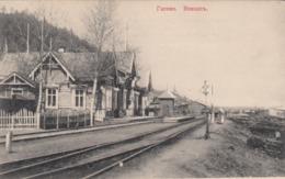 Russia , 00-10s ; Train Station #2 - Russia