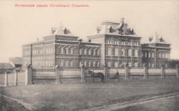 Russia , 00-10s ; Building - Russia