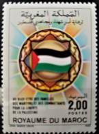 MOROCCO - MNH** - 1985 - # 995 - Morocco (1956-...)
