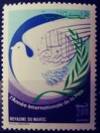 MOROCCO - MNH** - 1986 - # 1011 - Morocco (1956-...)