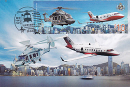 2019 HONG KONG Government Flying Service Operation MS MC 1V - 1997-... Chinese Admnistrative Region