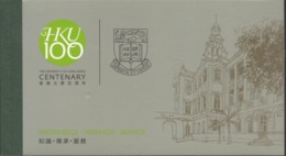 Hong Kong 2011, Centenary Of HK University, Booklet, Contain 6 Stamps Inside, MNH** - 1997-... Chinese Admnistrative Region