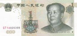 Chine - Billet De 1 Yuan - Mao Zedong - 1999 - Neuf - China