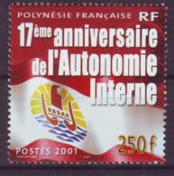 Polynesie - 644 - Neuf - Polynésie Française