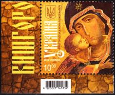 UKRAINE 2019-24 Religion ART: Vyshhorod Mother Of God Icon. CORNER, MNH - Gemälde