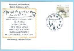 Miguel De Cervantes, Battle Of Lepanto, Batalla De Lepanto, Bataille De Lépante, Seeschlacht Von Lepanto, Greece  2017 - Postal Logo & Postmarks