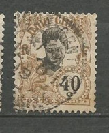INDOCHINE N° 51 OBL - Indochine (1889-1945)