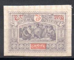 OBOCK - YT N° 58 - Neuf * - MH - Cote: 21,00 € - Obock (1892-1899)