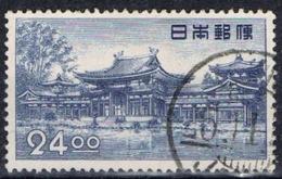 DO 7495 JAPAN GESTEMPELD YVERT NRS 457 ZIE SCAN - 1926-89 Emperor Hirohito (Showa Era)