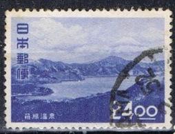 DO 7496 JAPAN GESTEMPELD YVERT NRS 473 ZIE SCAN - 1926-89 Emperor Hirohito (Showa Era)