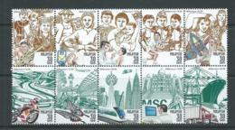 Malaysia 1999 - 2000 Millennium Block Of 10 MNH - Malaysia (1964-...)