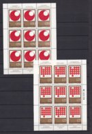 Yugoslavia - 1971 Year - Michel 1418/1419 - MNH - 20 Euro - Unused Stamps