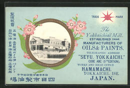 Passepartout-Präge-AK Yokkaichi, The Yokkaichioil Mlll., Manufacturers Of Oils & Paints - Giappone
