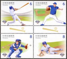 2019 Baseball Stamps Sport - Base-Ball