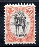 SOMALIS - YT N° 61 - Neuf * - MH - Cote: 13,00 € - French Somali Coast (1894-1967)
