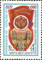 USSR Russia 1980 60th Anniv Azerbaijan SSR Soviet Communist Party History State Flags Celebrations Stamp MNH Mi 4948 - Celebrations