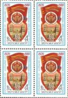 USSR Russia 1980 Block 60th Anni Azerbaijan SSR Soviet Communist Party History Flags Celebrations Stamps MNH Mi 4948 - Celebrations