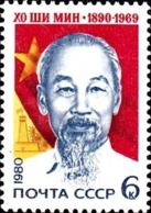 USSR Russia 1980 90th Birth Anniversary Ho Chi Minh Vietnamese Leader Famous People Politician Flag Stamp Mi 4974 SG5015 - Celebrations