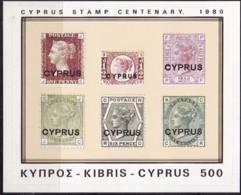 Zypern, Gr, 1980,  Block 11, MNH **,100 Jahre Zypriotische Briefmarken. - Cyprus (Republic)