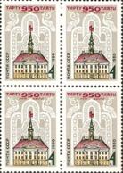 USSR Russia 1980 Block 950th Anniv Tartu Estonia Town Hall City Architecture Building Celebrations Stamps MNH Mi 4989 - Celebrations