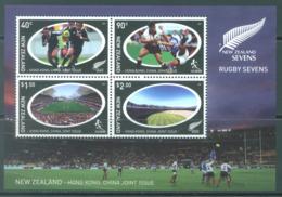 NEW ZEALAND - MNH/** - 2004 - SPORT RUGBY SEVENS - Yv BLOC 185 -  Lot 20702 - Blocs-feuillets