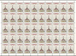 USSR Russia 1980 Sheet 950th Anniv Tartu Estonia Town Hall City Architecture Building Geography Place Stamps MNH Mi 4989 - Celebrations