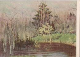 Nikolay Romadin - Spring - 1955 /P300/ - Peintures & Tableaux
