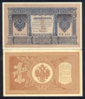HБ 254 Russia 1 Ruble 1898 Shipov Pick 15 - Russie