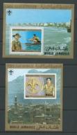 Yemen 1980 Boy Scout Perforated & Imperforate Miniature Sheet MNH - Yemen