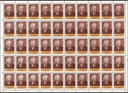 USSR Russia 1980 Sheet 100th Birth Anniv A.F. Joffe Famous People Physicist Physics Sciences Soviet Stamps MNH Mi 5007 - Celebrations