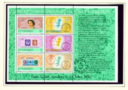 ST VINCENT - 1980 London 1980 Miniature Sheet Unmounted/Never Hinged Mint - St.Vincent (...-1979)