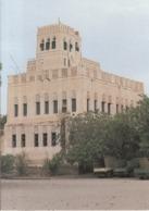 Old University Of Iskandria In Zabid , Yemen - Yemen