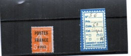 PREO USE - N°36 (Signé)dent Courte - Precancels