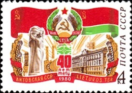 USSR Russia 1980 60th Anniv Lithuanian SSR Soviet History Flags Coat Of Arms Monument Celebrations Stamp MNH Michel 4975 - Celebrations